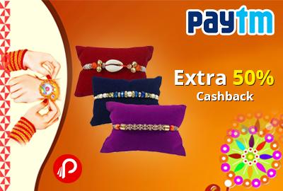 Archies Fabulous Rakhis with Extra 50% Cashback - Paytm