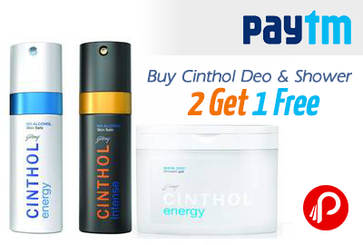 Buy Cinthol Deo & Shower 2 Get 1 Free – PayTm
