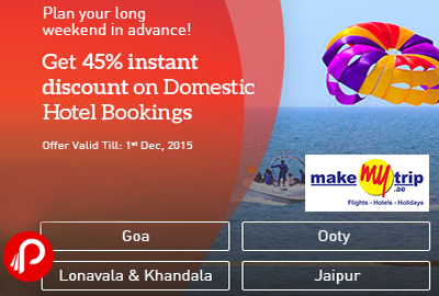 Get 45% off on Hotels Bookings - MakeMyTrip
