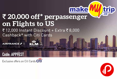 Rs. 20,000 off Perpasanger on flight to US - MakeMyTrip
