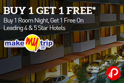 Buy 1 Get 1 Free on Sterling Hotels - MakeMyTrip