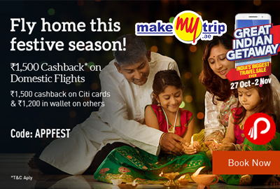 Rs.1500 cashback on Domestic Flights - MakeMyTrip