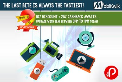 Get 25% cashback up to ₹100 on Ebay | Mobikwik Power of 9 offers - Ebay
