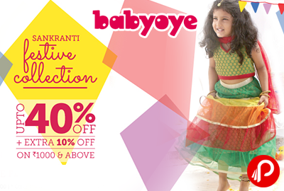 Get UPTO 40% off + 10% EXTRA off on Rs. 1000 and Above | Sankranti festive collection - BabyOye