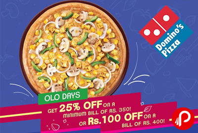 Get 25% off on 350 and 100 off on 400 | What a Wednesday offer - Domino's Pizza