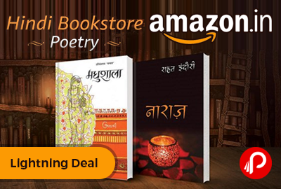 Amazon Hindi BookStore Poetry