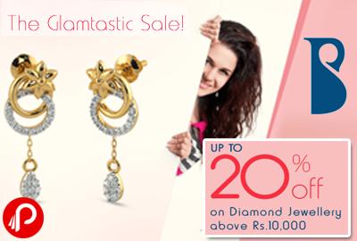 The Glamtastic Sale