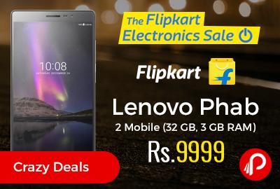 Lenovo Phab 2 Mobile