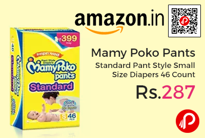 Mamy Poko Pants Standard Pant Style Small Size Diapers 46 Count