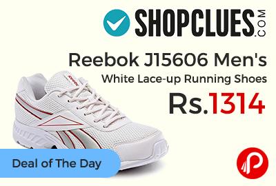 reebok shoes 2017 price