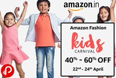 Amazon Fashion Kids Carnival