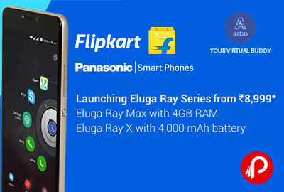 Panasonic Eluga Ray Mobile Series