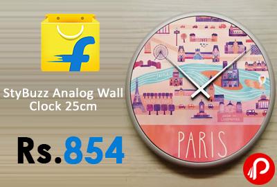 StyBuzz Analog Wall Clock 25cm