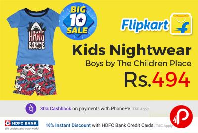 Kids Nightwear Boys