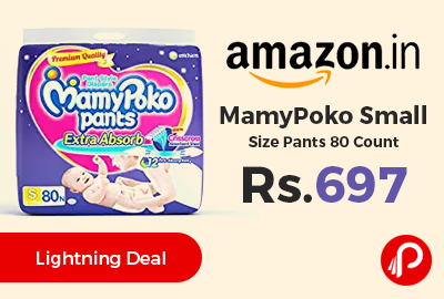 MamyPoko Small Size Pants 80 Count
