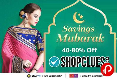 Saving Mubarak Sale