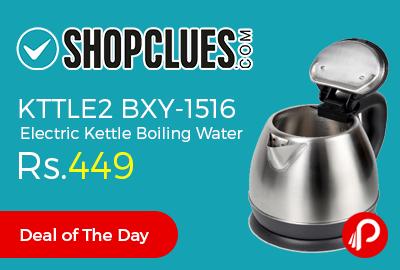 KTTLE2 BXY-1516 Electric Kettle Boiling Water