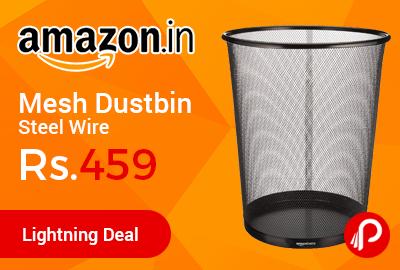 AmazonBasics Mesh Dustbin Steel Wire