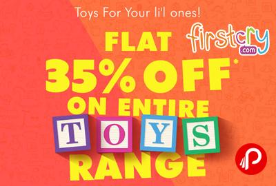 Entire Toys Range