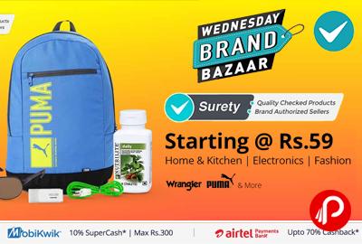 Wednesday Brand Bazaar
