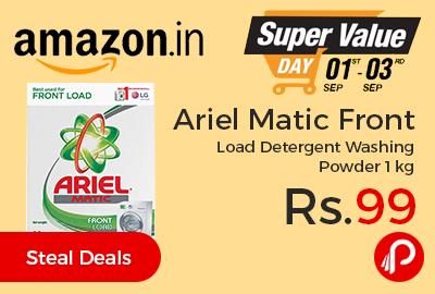 Ariel Matic Front Load Detergent Washing Powder 1 kg