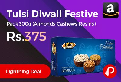 Tulsi Diwali Festive Pack 300g