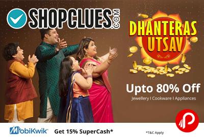 Dhanteras Utsav
