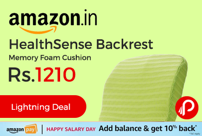 HealthSense Backrest Memory Foam Cushion