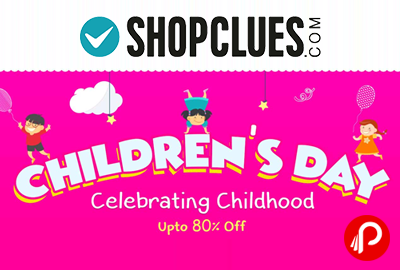 Childrens Day Kids Products