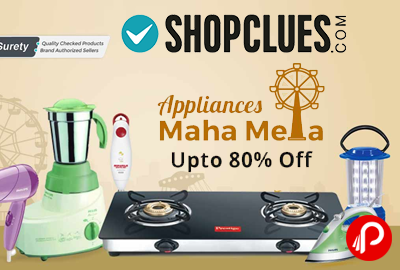 Appliances Maha Mela