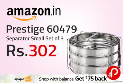 Prestige 60479 Separator Small Set of 3