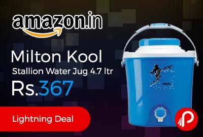 Milton Kool Stallion Water Jug 4.7 ltr