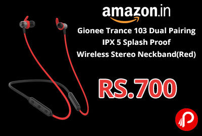 Gionee Wireless Stereo Neckband (Red) @ 700 - Amazon India