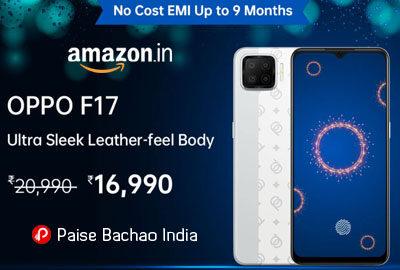 Oppo F17 (Navy Blue, 6GB RAM, 128GB Storage) - Amazon India