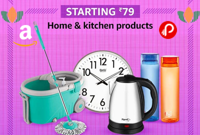 Home & Kitchen Products - Starting 79 - Republic Day Sale – Amazon India