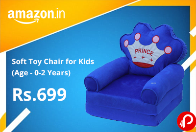 Soft Toy Chair for Kids (Age - 0-2 Years) @ 699 - Amazon India