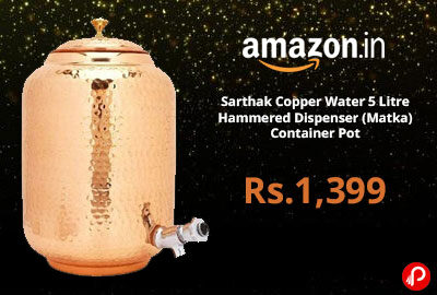 Sarthak Copper Water 5 Litre Hammered Dispenser @ 1,399 - Amazon India