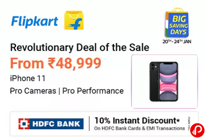 IPhone 11 @ 48,999 | Revolutionary Deal Of The Sale - Flipkart