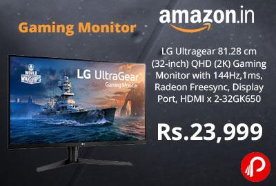 LG Ultragear 81.28 cm (32-inch) QHD (2K) Gaming Monitor @ 23,999 - Amazon India