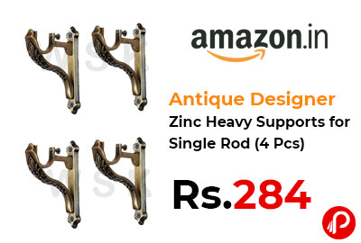 Antique Designer Zinc Heavy Supports for Single Rod 1 Inch - 2 Pairs @ 284 - Amazon India