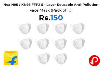 Nea N95 5 - Layer Reusable Anti-Pollution Face Mask (Pack of 10) @ 150 - Flipkart