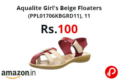 Aqualite Girl's Beige Floaters