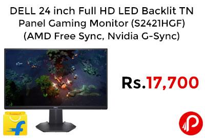 DELL 24 inch Backlit TN Panel Gaming Monitor @ 17,700 - Flipkart