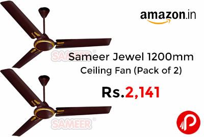 Sameer Jewel 1200mm Ceiling Fan (Brown, Pack of 2) @ 2141 - Amazon India