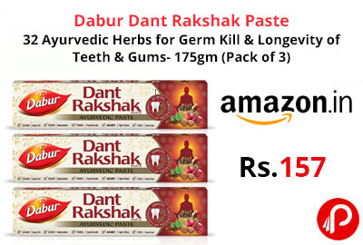 Dabur Dant Rakshak Paste - 175gm (Pack of 3) @ 157 - Amazon India