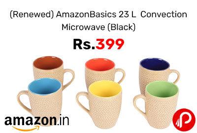 Sampla Galactic Series Ceramic Coffee Mugs - 6 Pieces @ 399 - Amazon India