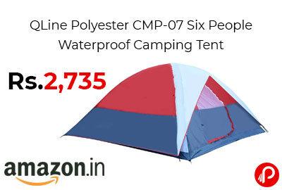 Waterproof Camping Tent (Multicolour) @ 2,735 - Amazon India