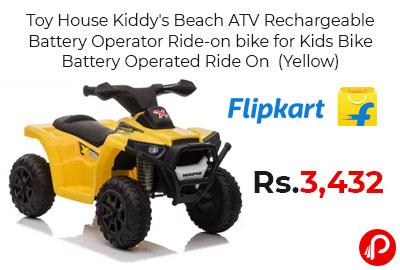 Kiddy's Beach ATV Rechargeable Battery Operator Ride-on bike @ 3,432 - Flipkart