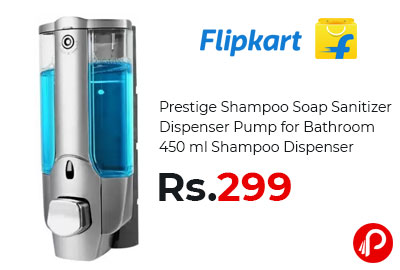 Prestige Shampoo Soap Sanitizer Dispenser Pump @ 299 - Flipkart