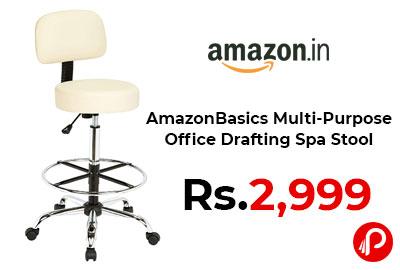 AmazonBasics Multi-Purpose Office Drafting Spa Stool @ 2,999 - Amazon India